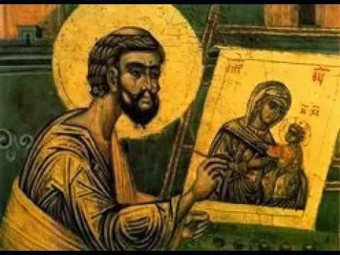 Αποτέλεσμα εικόνας για προσευχή αγιογράφου